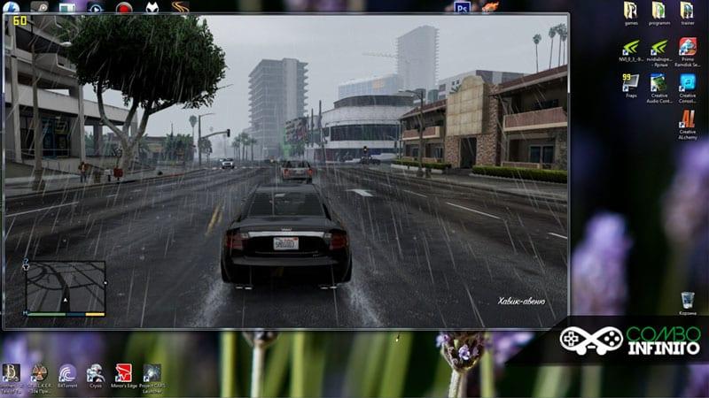 GTA-V-NO-PC