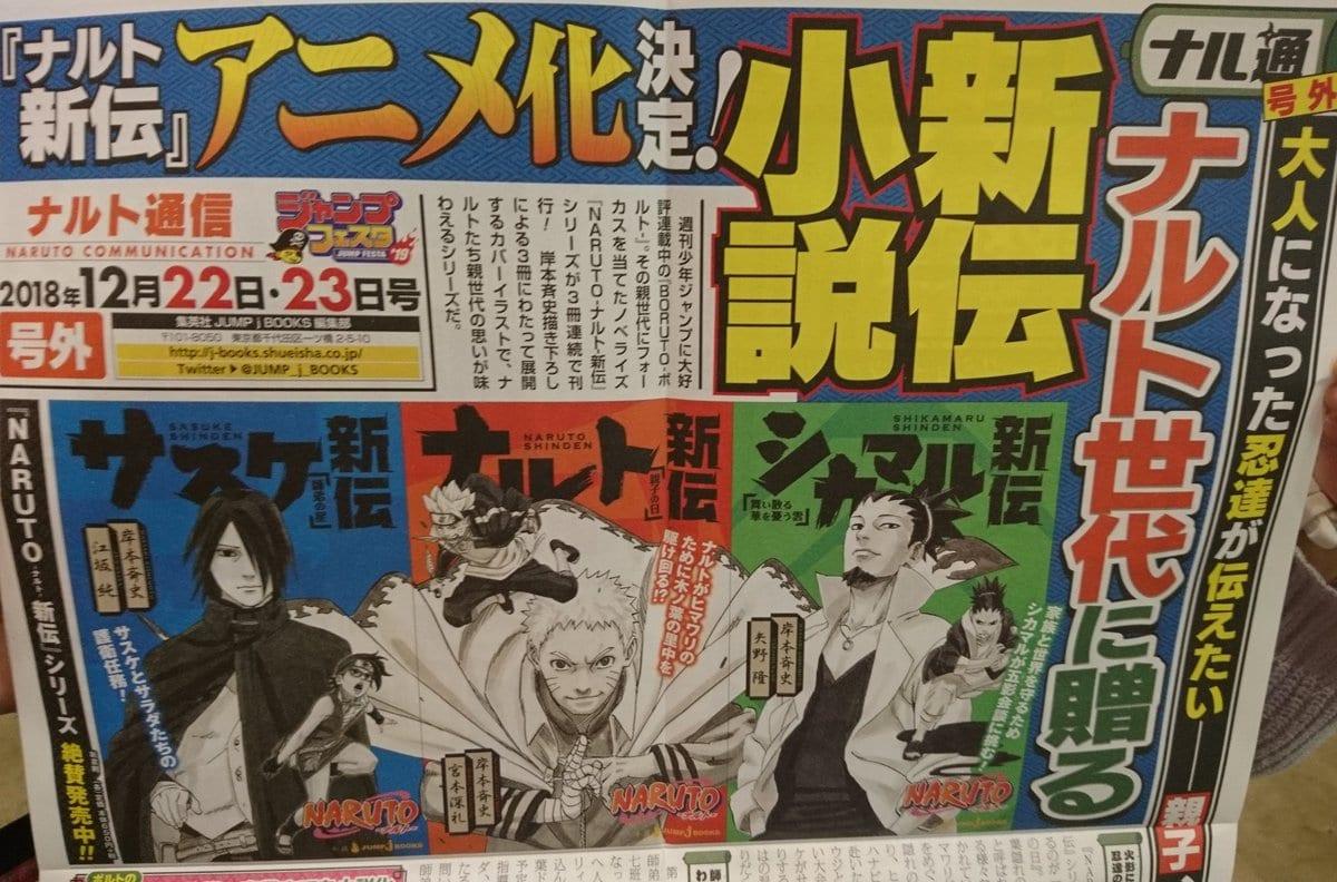 Boruto: Anime irá adaptar Naruto Shinden obra baseada na