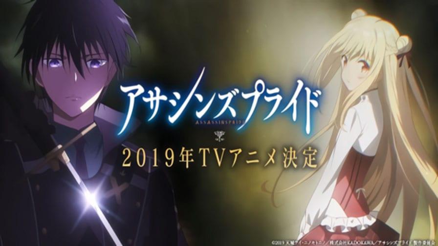 Tomori Kusunoki Executa Musica em Assassins Pride Anime'