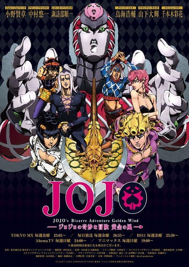 Jojo's Bizarre