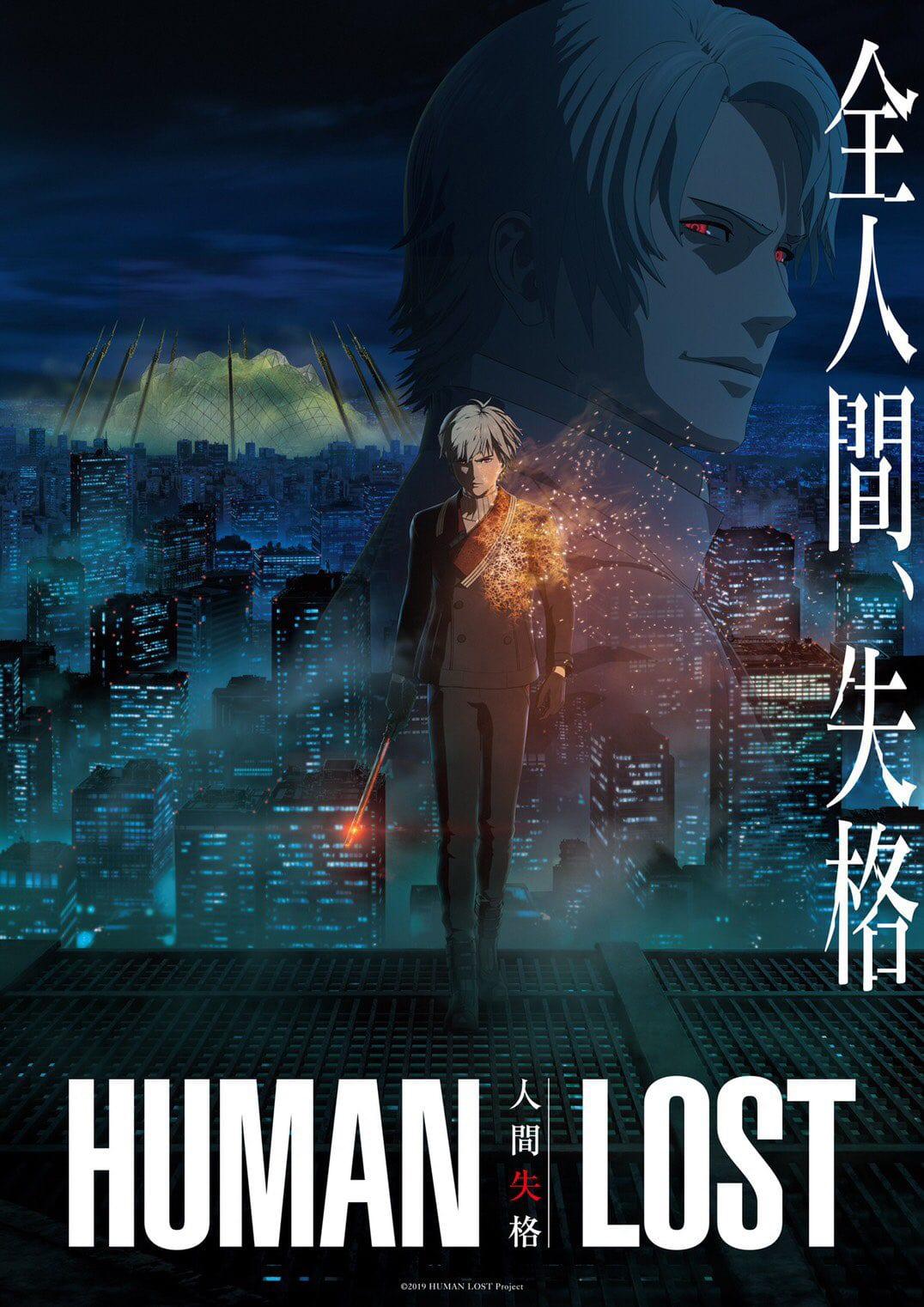 Imagem promocional de Human Lost
