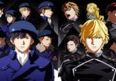 Legend of the Galactic Heroes 2 temporada