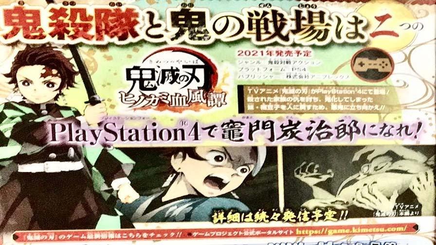 Demon Slayer: Kimetsu no Yaiba jogo para PS4
